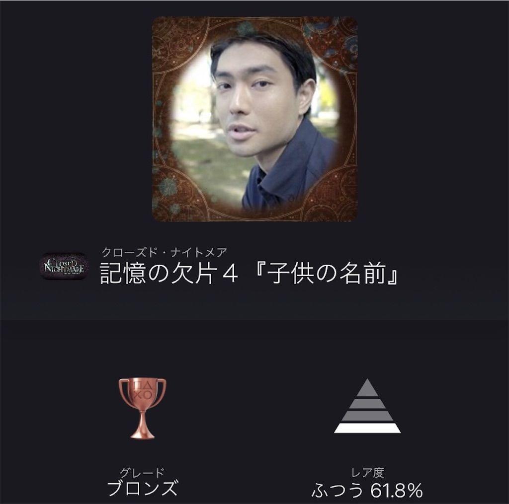 f:id:tatsutatsu2150:20210414023611j:plain