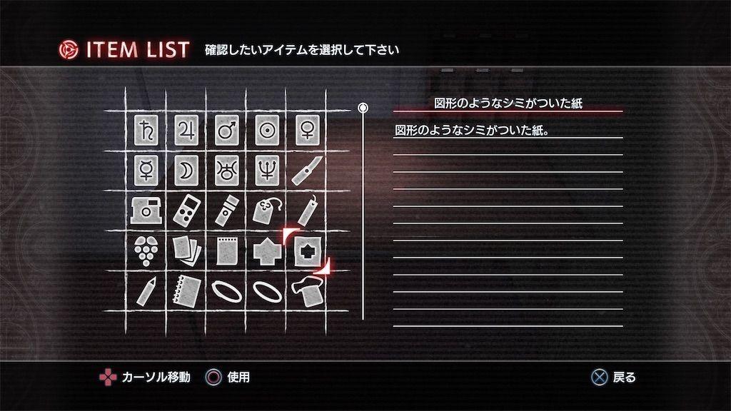 f:id:tatsutatsu2150:20210414032331j:plain