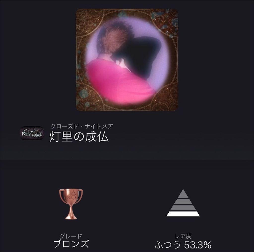 f:id:tatsutatsu2150:20210414041731j:plain