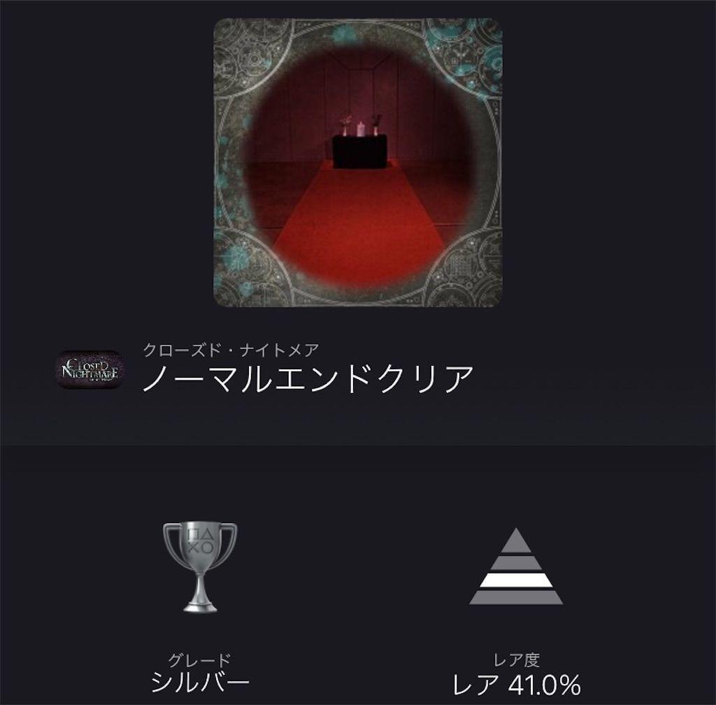 f:id:tatsutatsu2150:20210414042800j:plain
