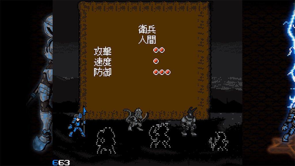 f:id:tatsutatsu2150:20210415170458j:plain