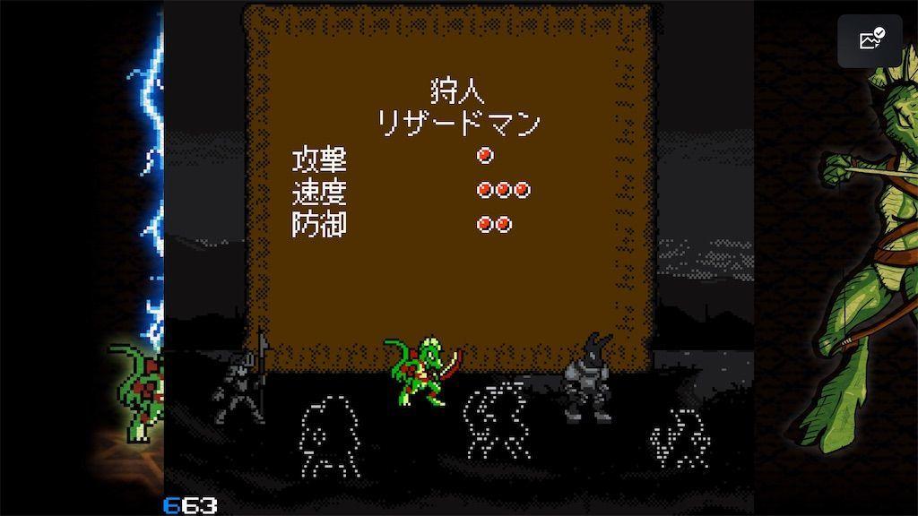 f:id:tatsutatsu2150:20210415170817j:plain