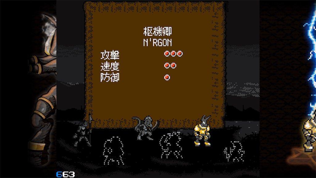 f:id:tatsutatsu2150:20210415170822j:plain