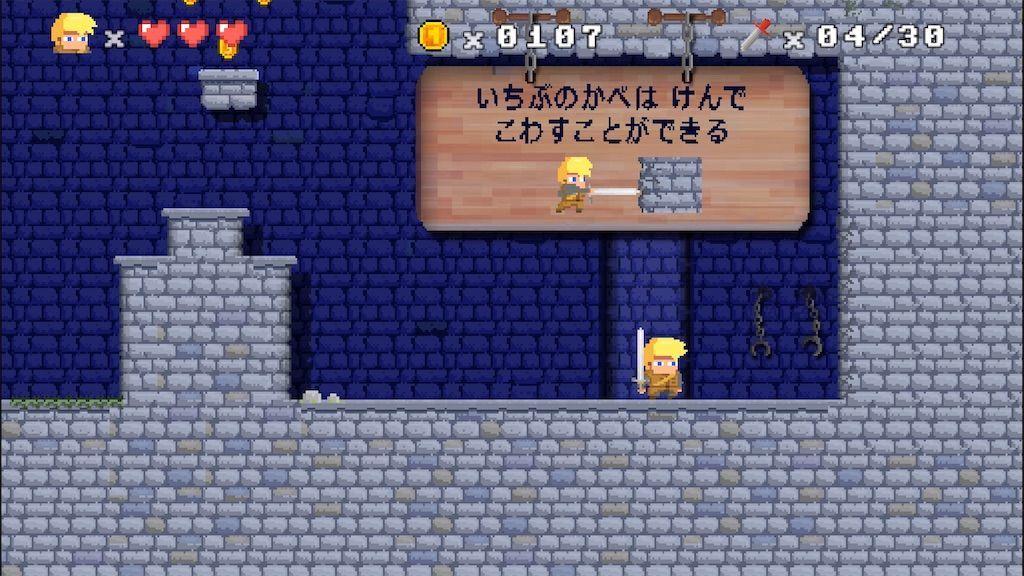 f:id:tatsutatsu2150:20210416044809j:plain