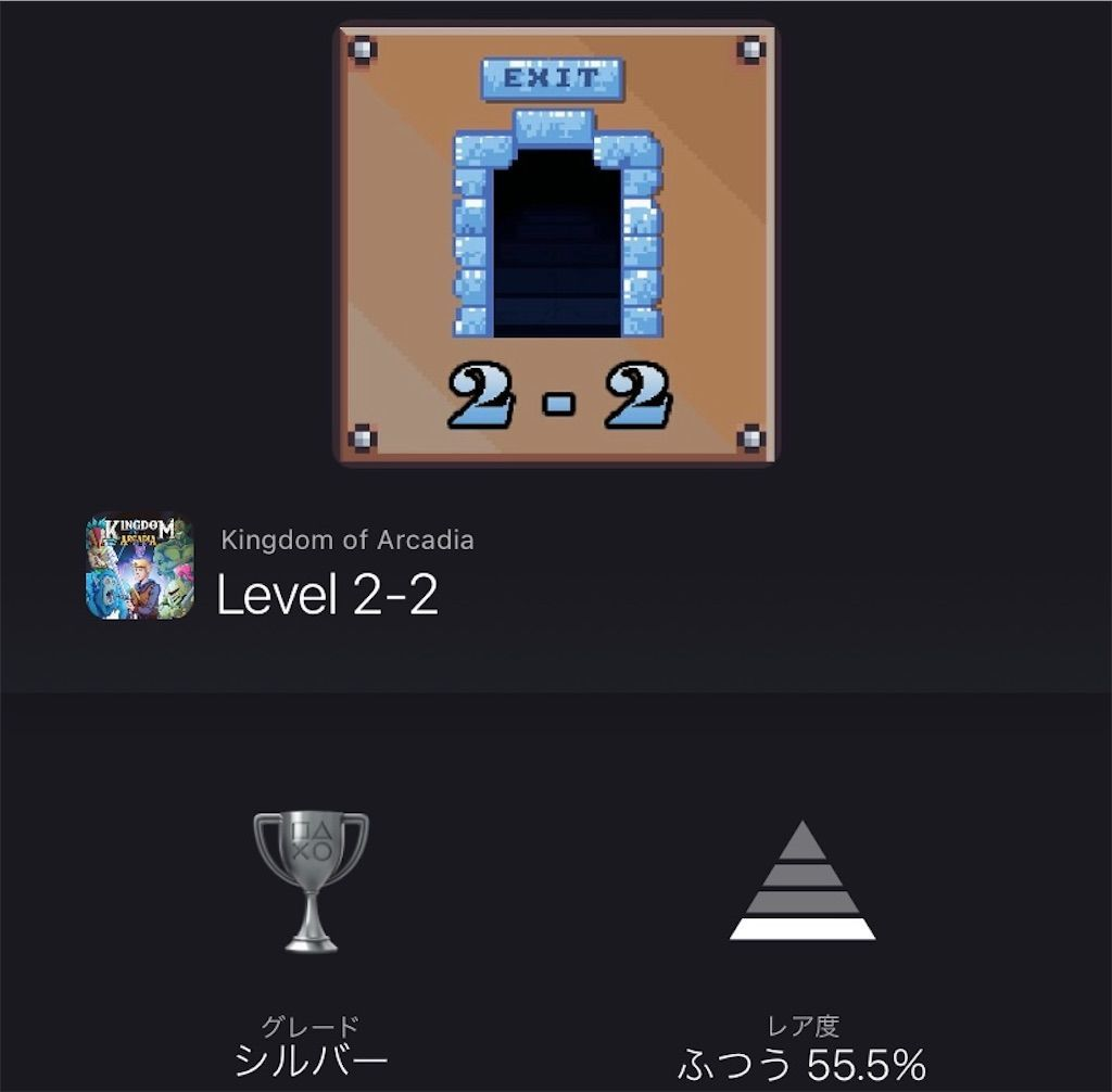 f:id:tatsutatsu2150:20210416060958j:plain