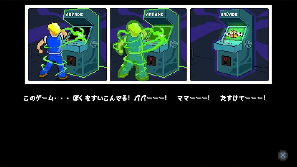 f:id:tatsutatsu2150:20210417061742j:plain
