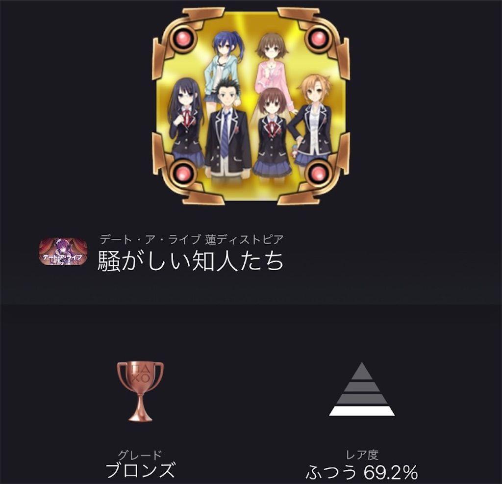 f:id:tatsutatsu2150:20210418065156j:plain