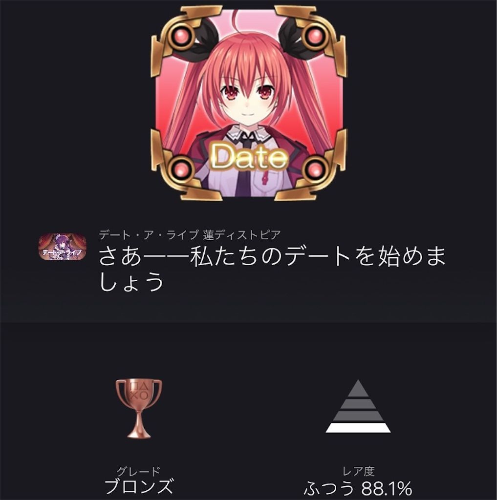f:id:tatsutatsu2150:20210418065748j:plain
