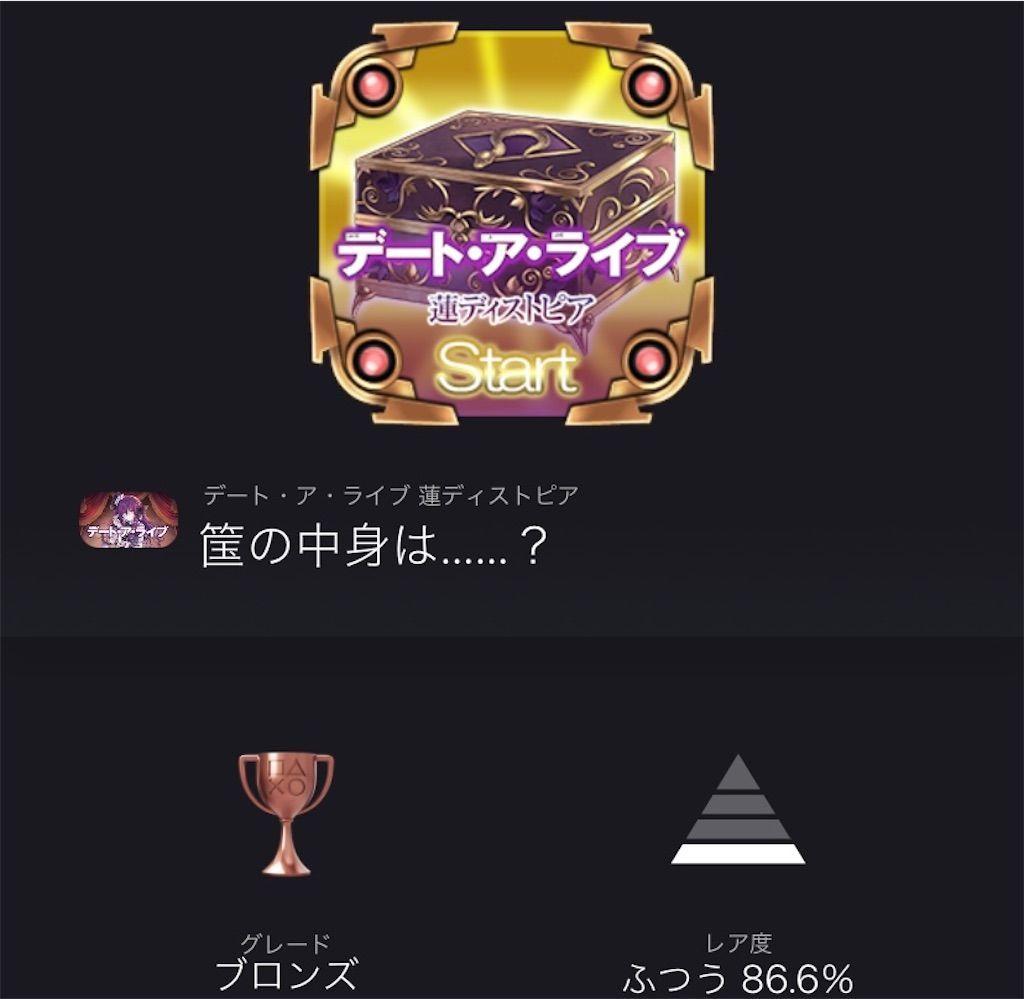 f:id:tatsutatsu2150:20210418072003j:plain