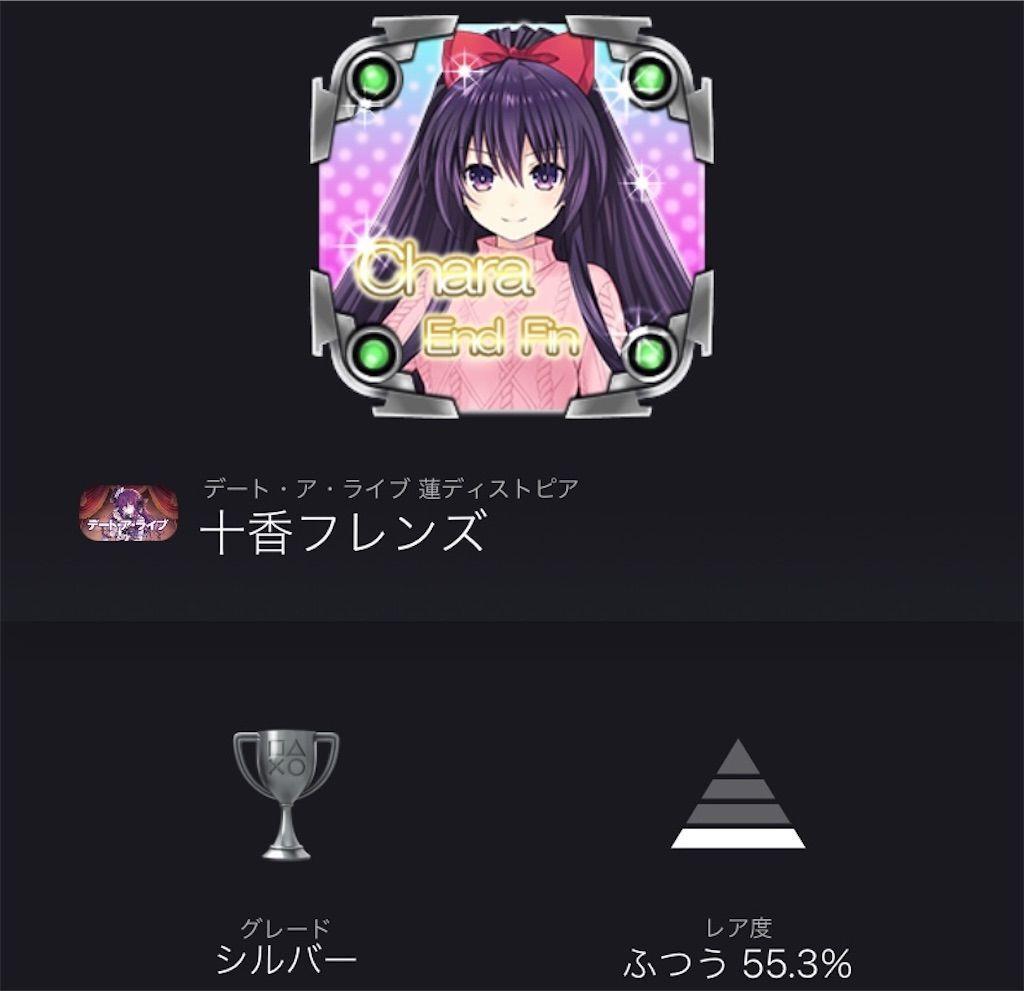 f:id:tatsutatsu2150:20210419064201j:plain