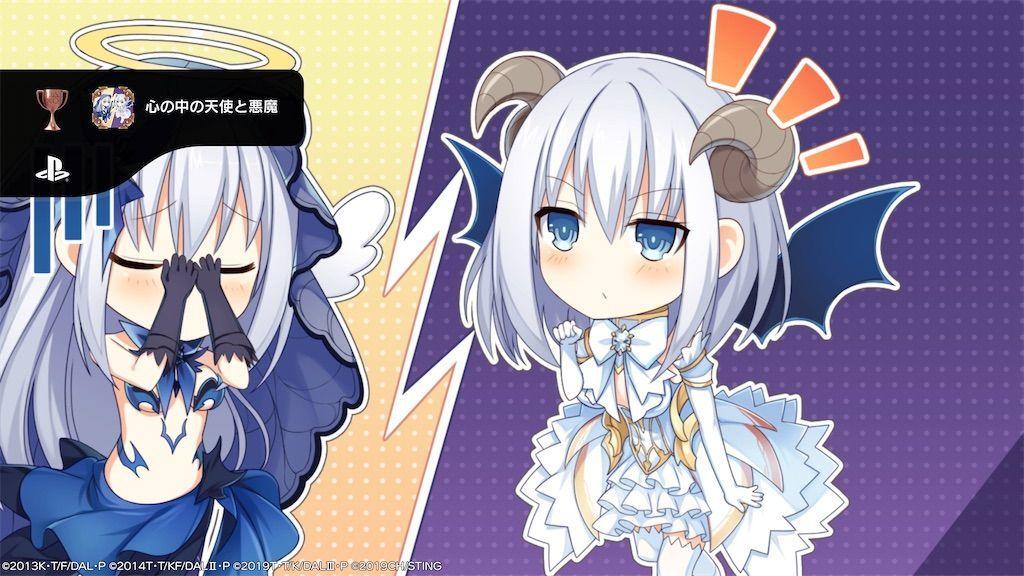 f:id:tatsutatsu2150:20210419084452j:plain