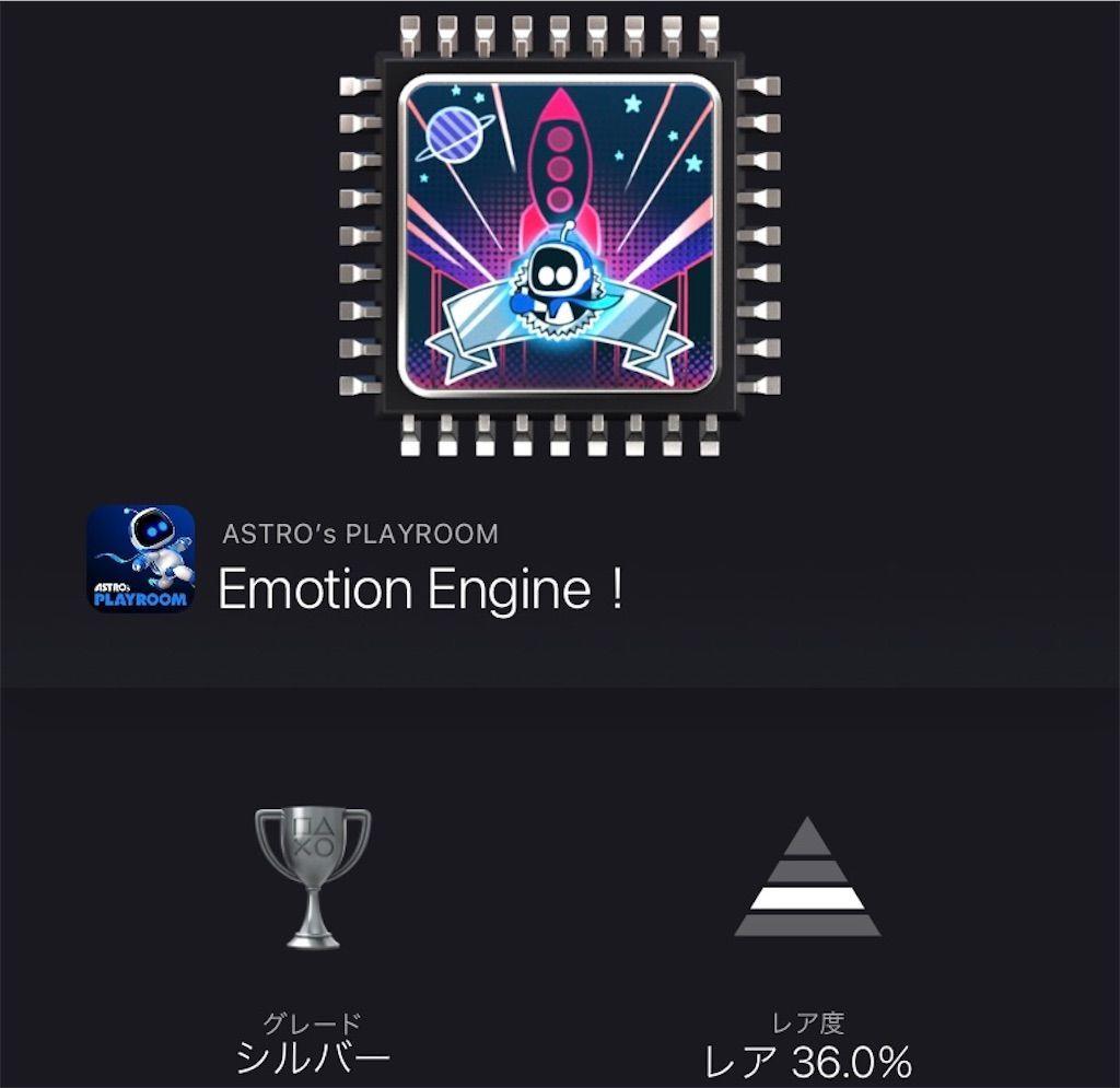 f:id:tatsutatsu2150:20210420041828j:plain