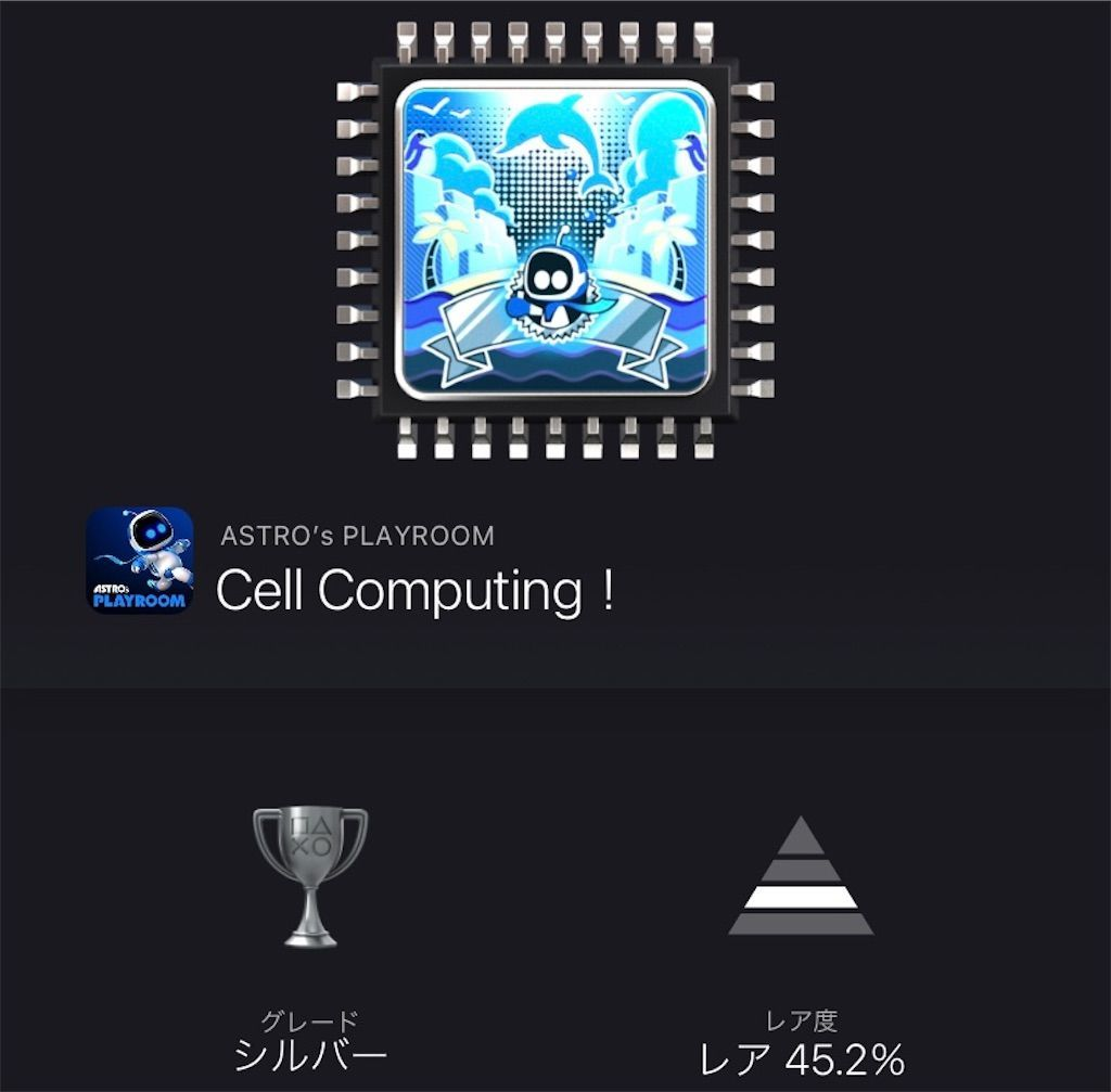 f:id:tatsutatsu2150:20210420042650j:plain