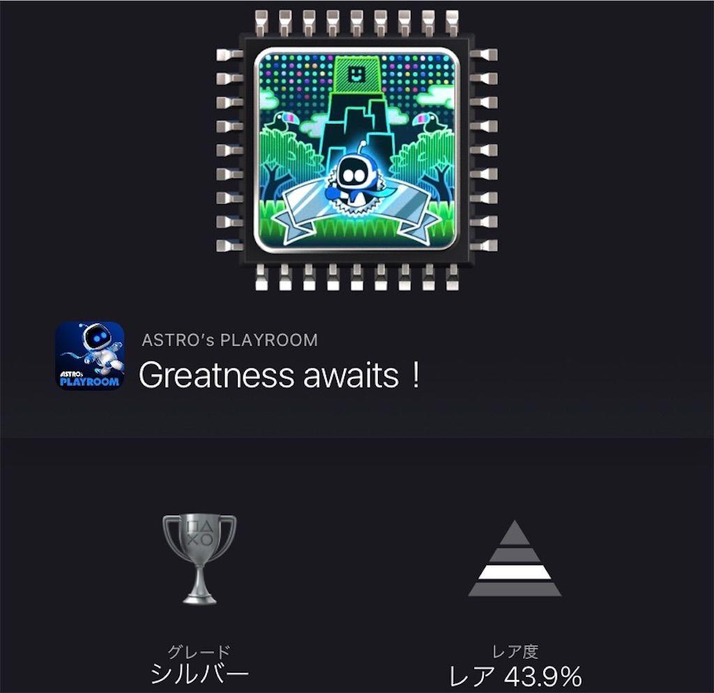 f:id:tatsutatsu2150:20210420044121j:plain
