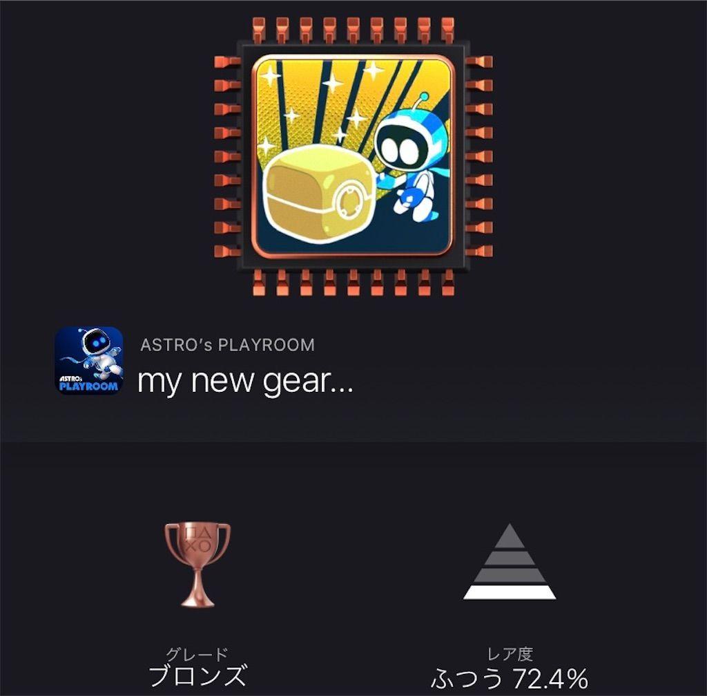 f:id:tatsutatsu2150:20210420044449j:plain