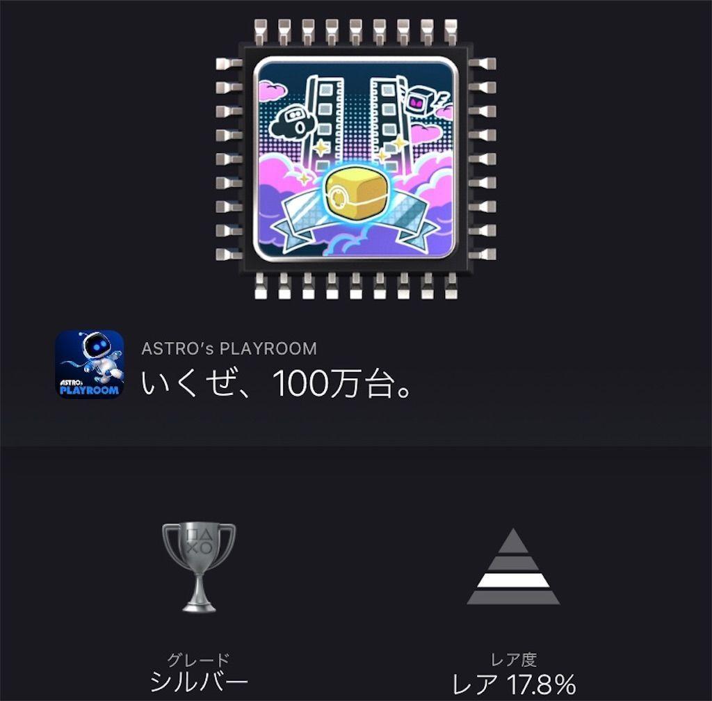 f:id:tatsutatsu2150:20210420045312j:plain