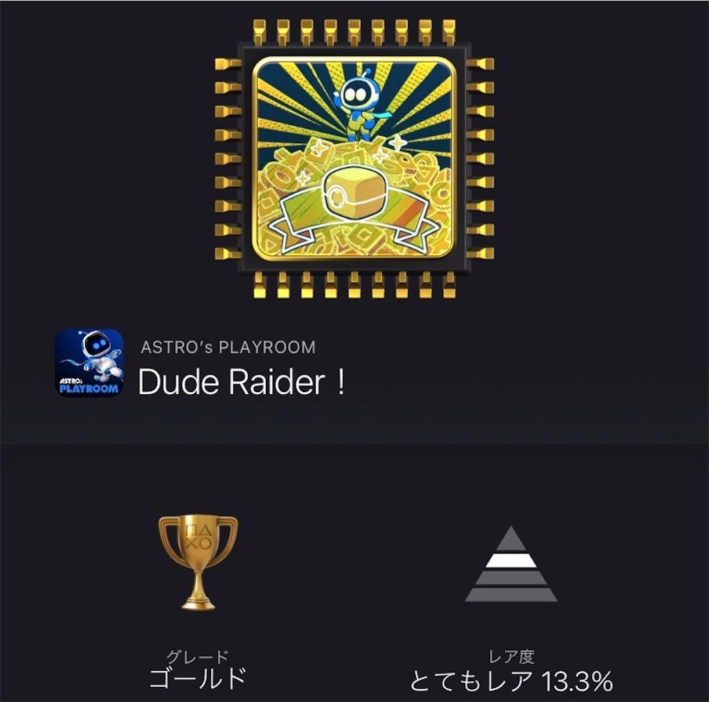 f:id:tatsutatsu2150:20210420045854j:plain