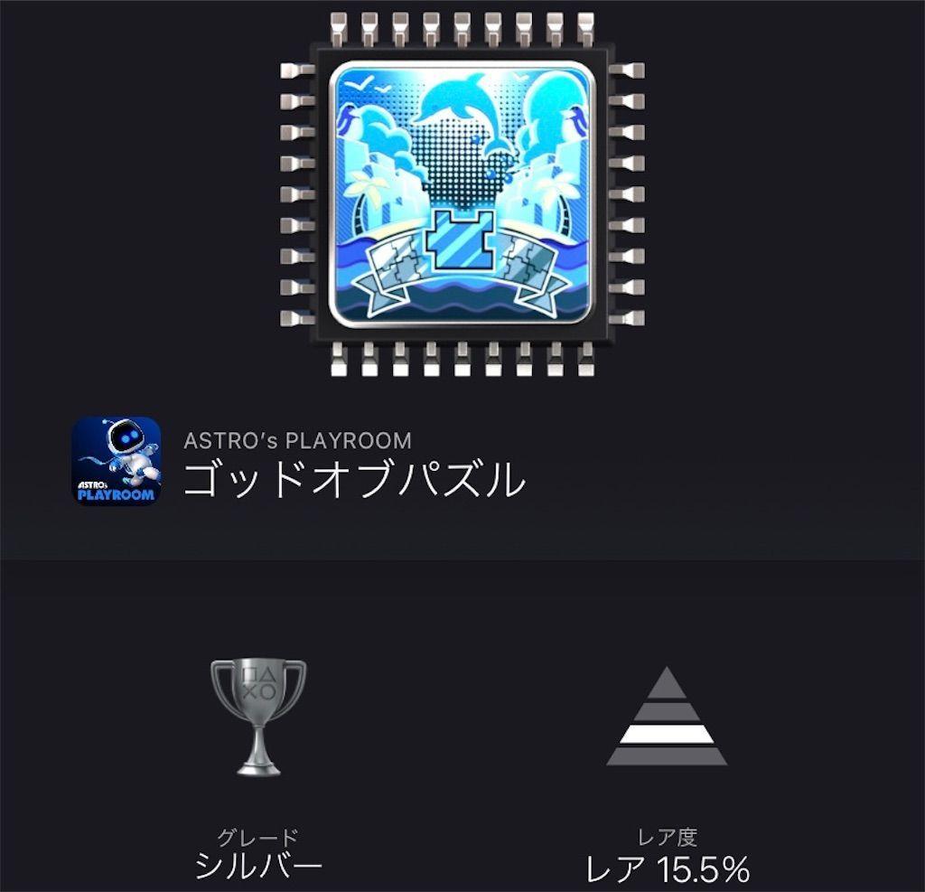 f:id:tatsutatsu2150:20210420050228j:plain