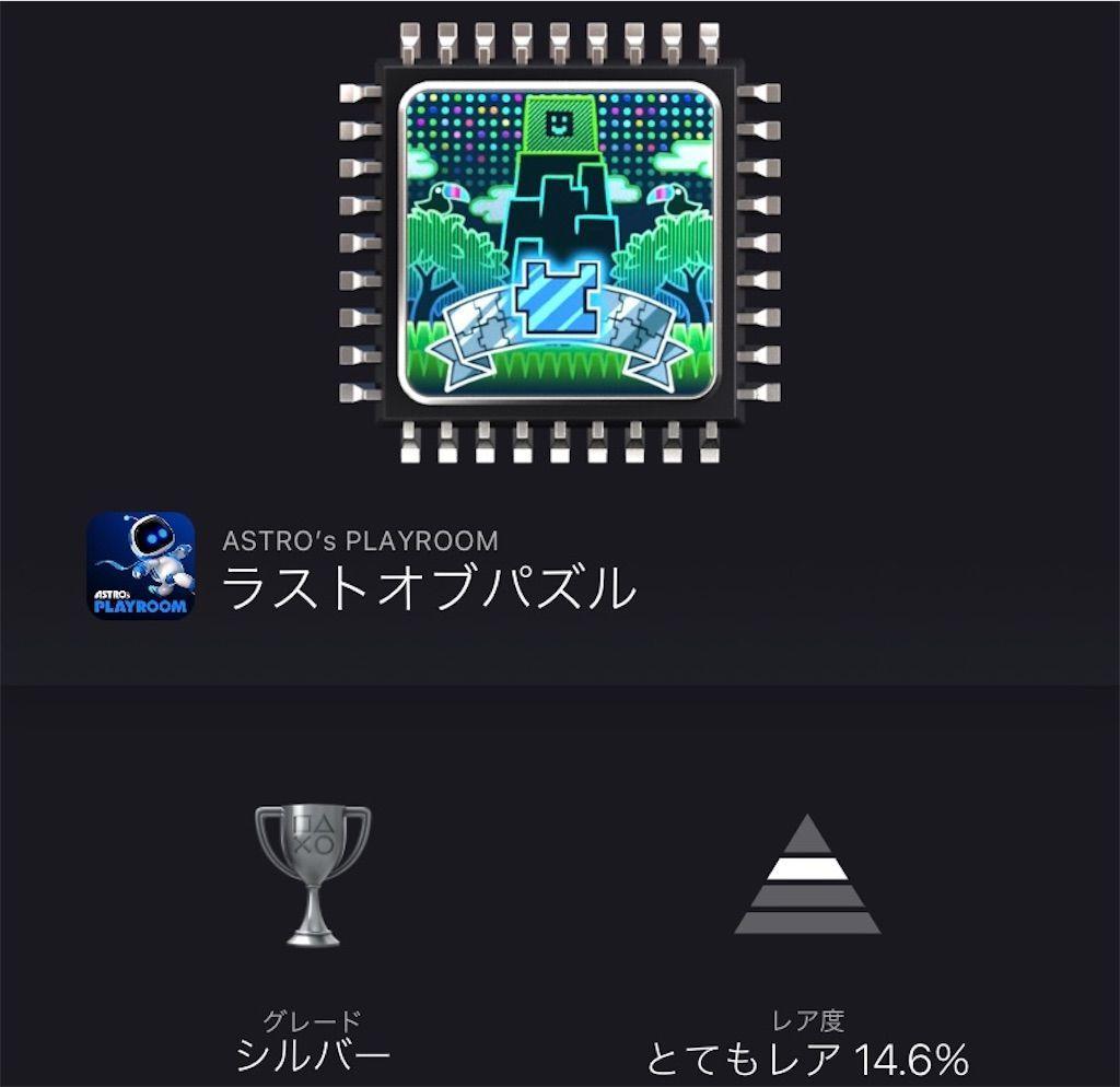 f:id:tatsutatsu2150:20210420050512j:plain
