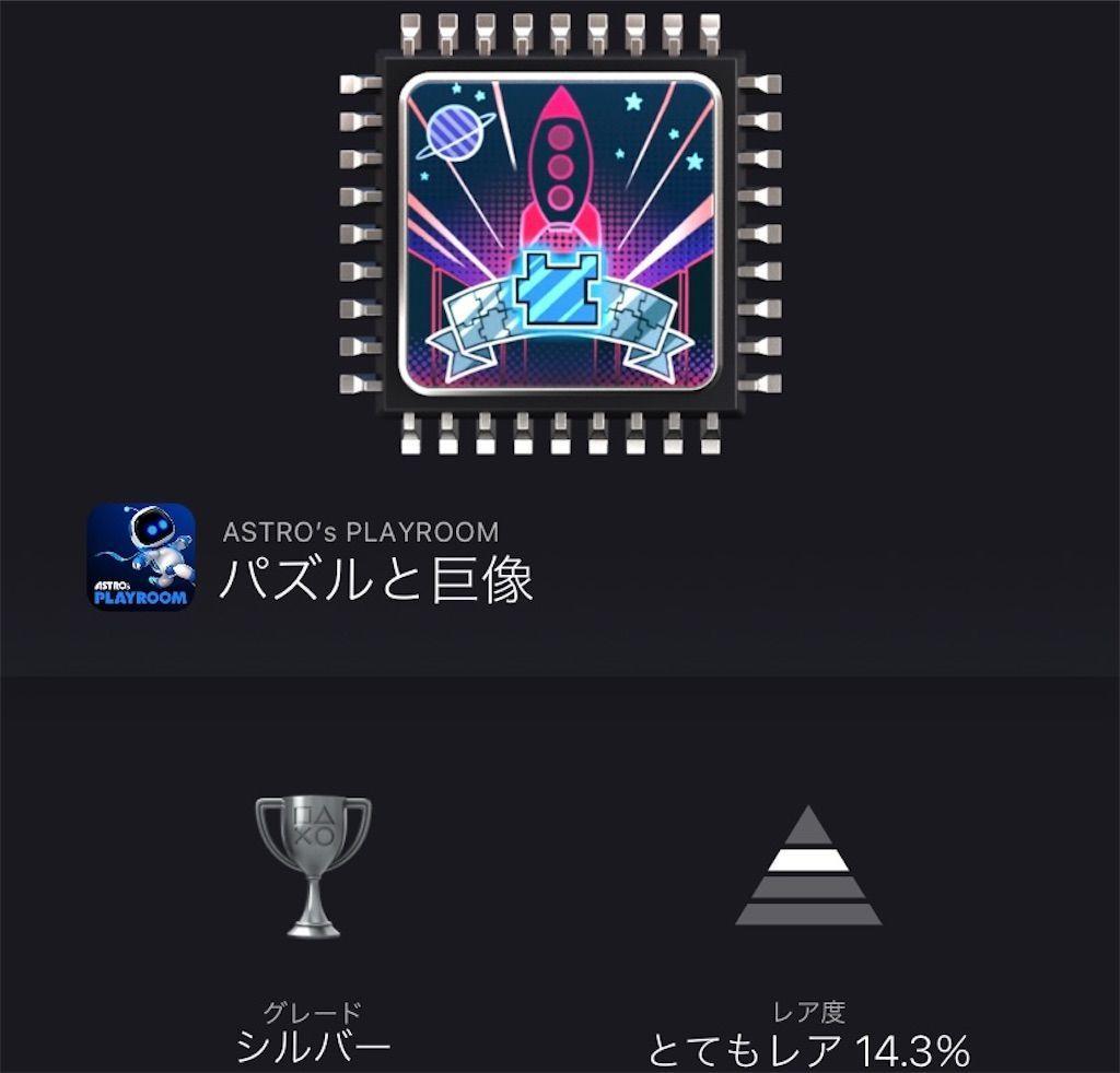 f:id:tatsutatsu2150:20210420050819j:plain