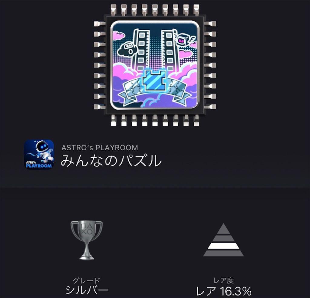 f:id:tatsutatsu2150:20210420050822j:plain