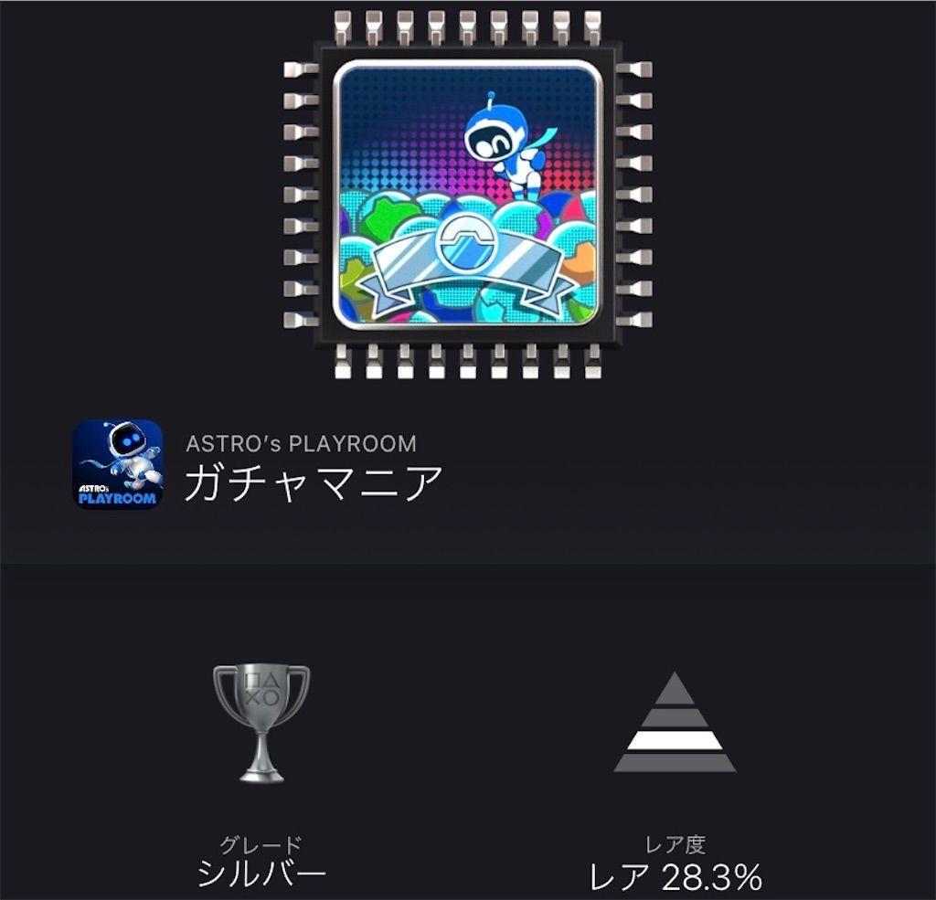 f:id:tatsutatsu2150:20210420052503j:plain