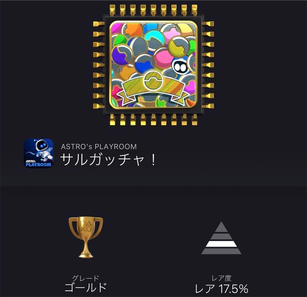 f:id:tatsutatsu2150:20210420052628j:plain