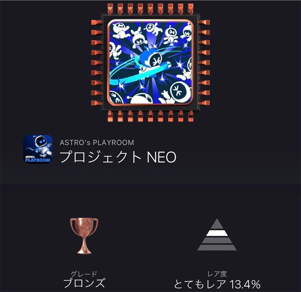 f:id:tatsutatsu2150:20210420052810j:plain