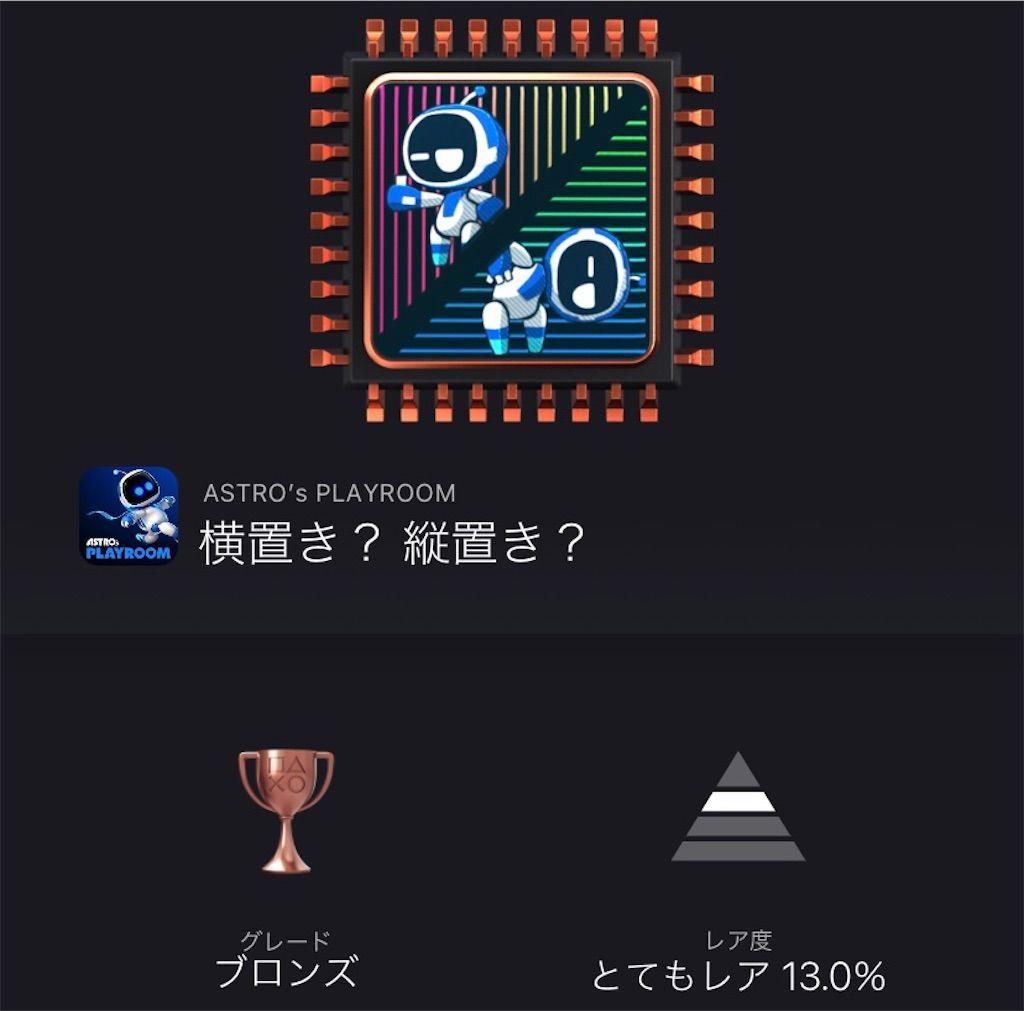 f:id:tatsutatsu2150:20210420063431j:plain
