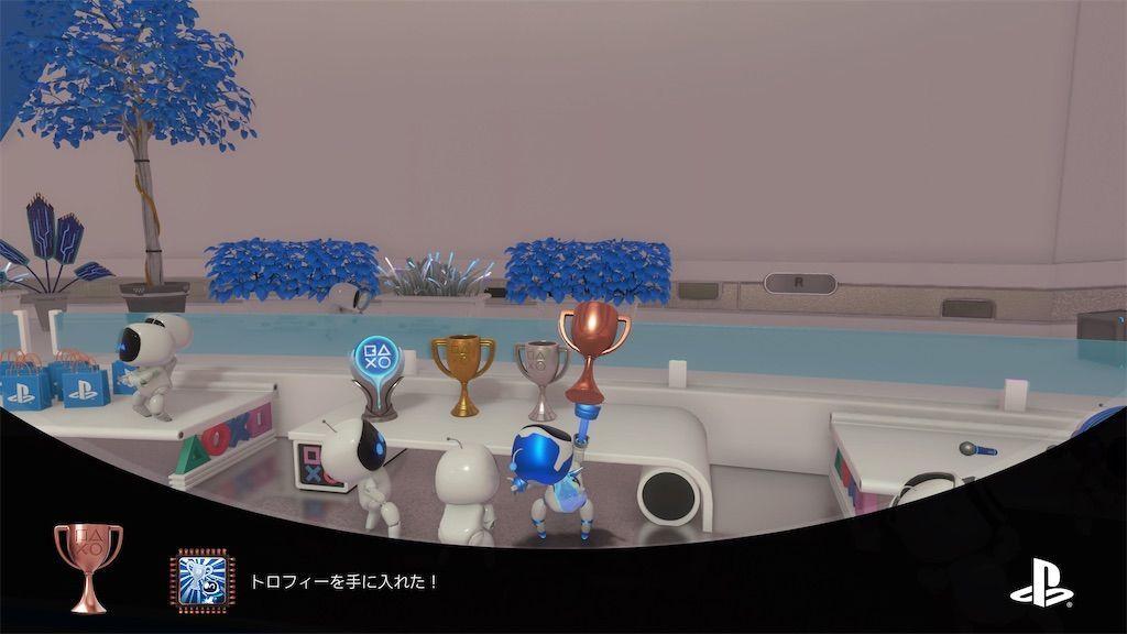 f:id:tatsutatsu2150:20210420063728j:plain