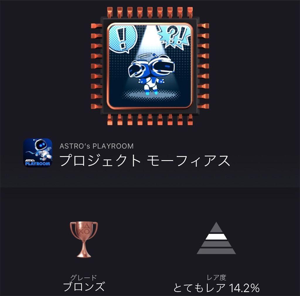 f:id:tatsutatsu2150:20210420063822j:plain