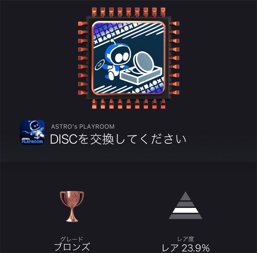 f:id:tatsutatsu2150:20210420064700j:plain
