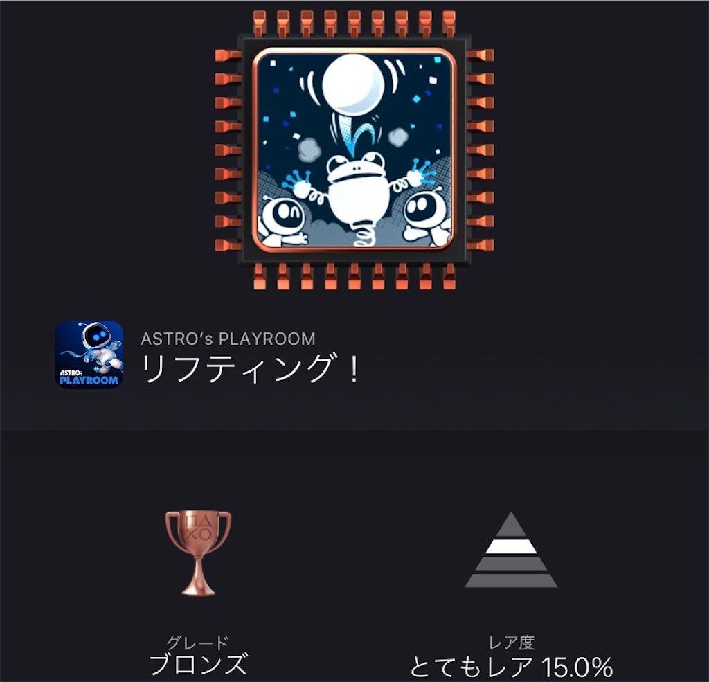 f:id:tatsutatsu2150:20210420065024j:plain