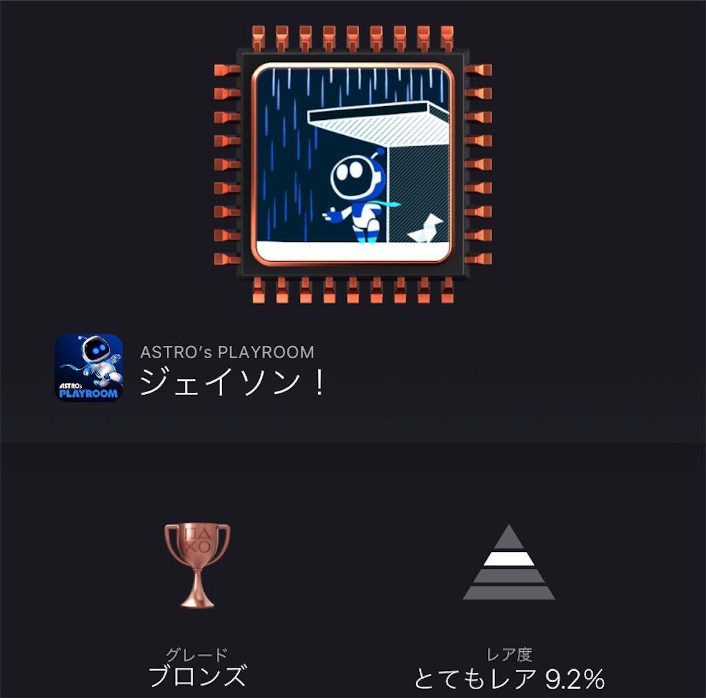 f:id:tatsutatsu2150:20210420065907j:plain