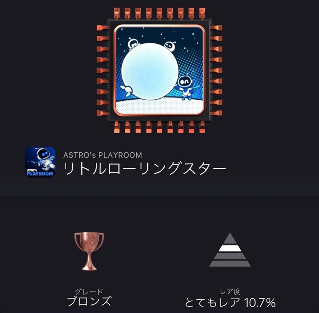 f:id:tatsutatsu2150:20210420071008j:plain