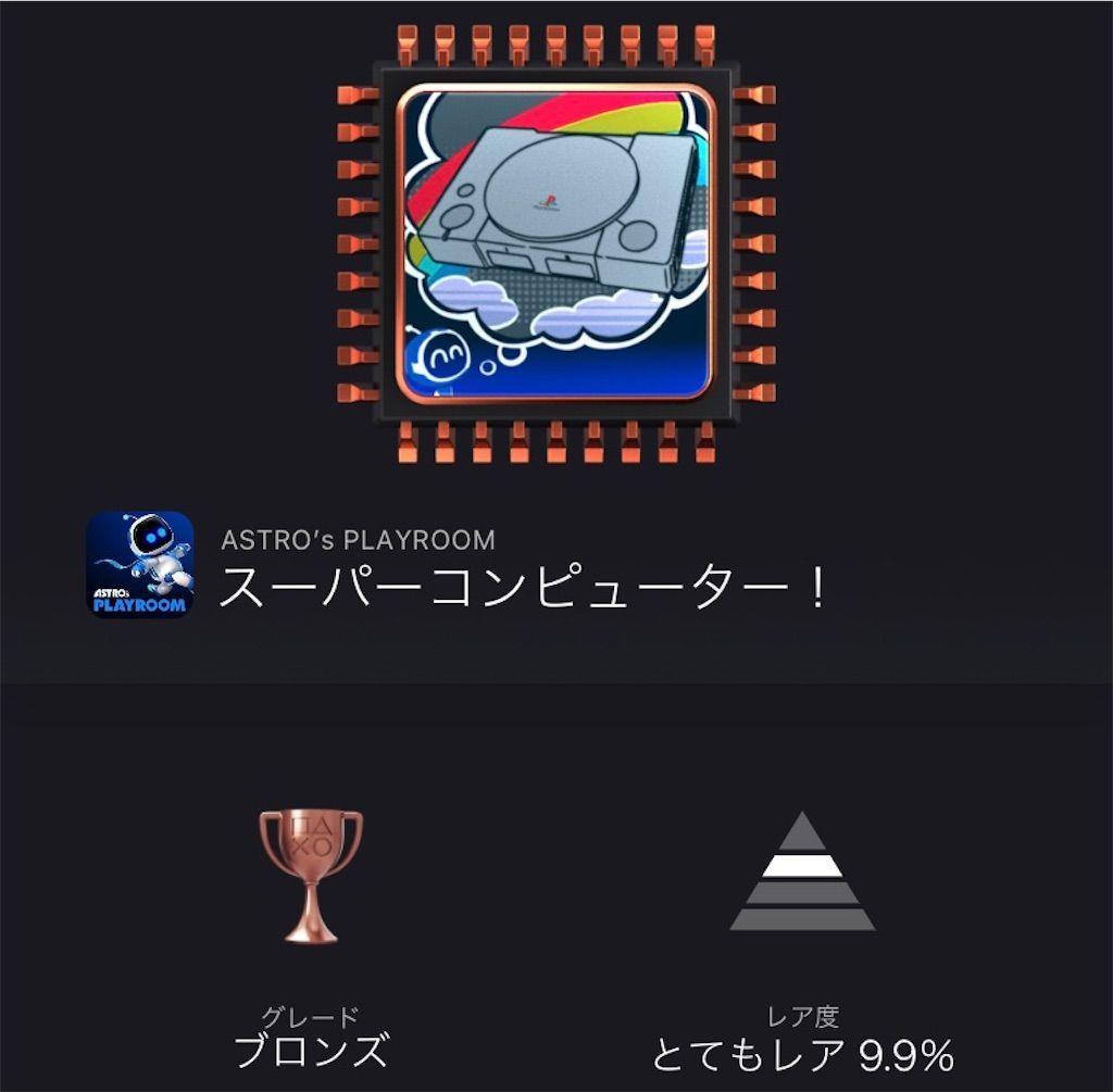f:id:tatsutatsu2150:20210420072345j:plain