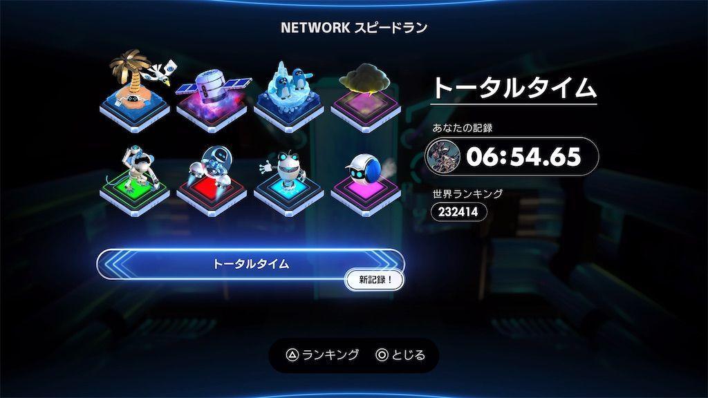 f:id:tatsutatsu2150:20210420073948j:plain