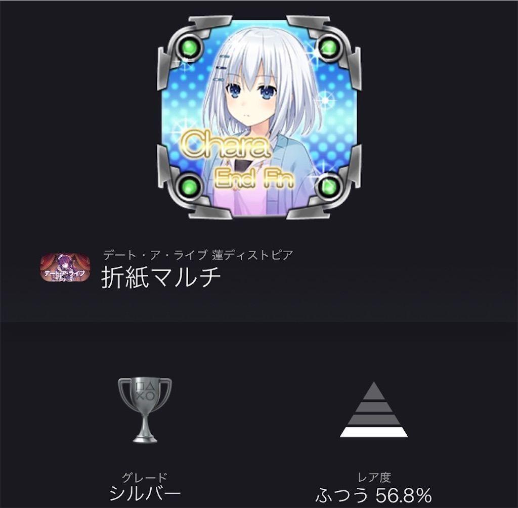 f:id:tatsutatsu2150:20210420080955j:plain