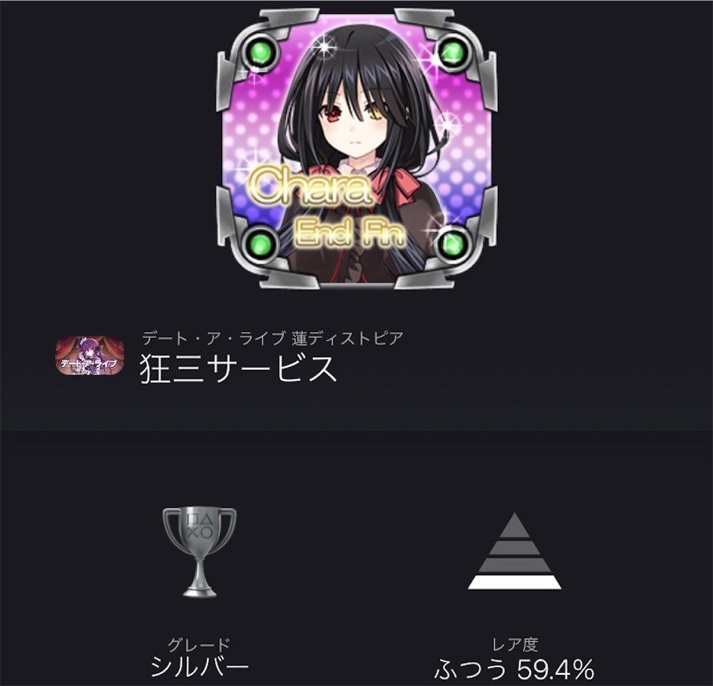 f:id:tatsutatsu2150:20210421045203j:plain