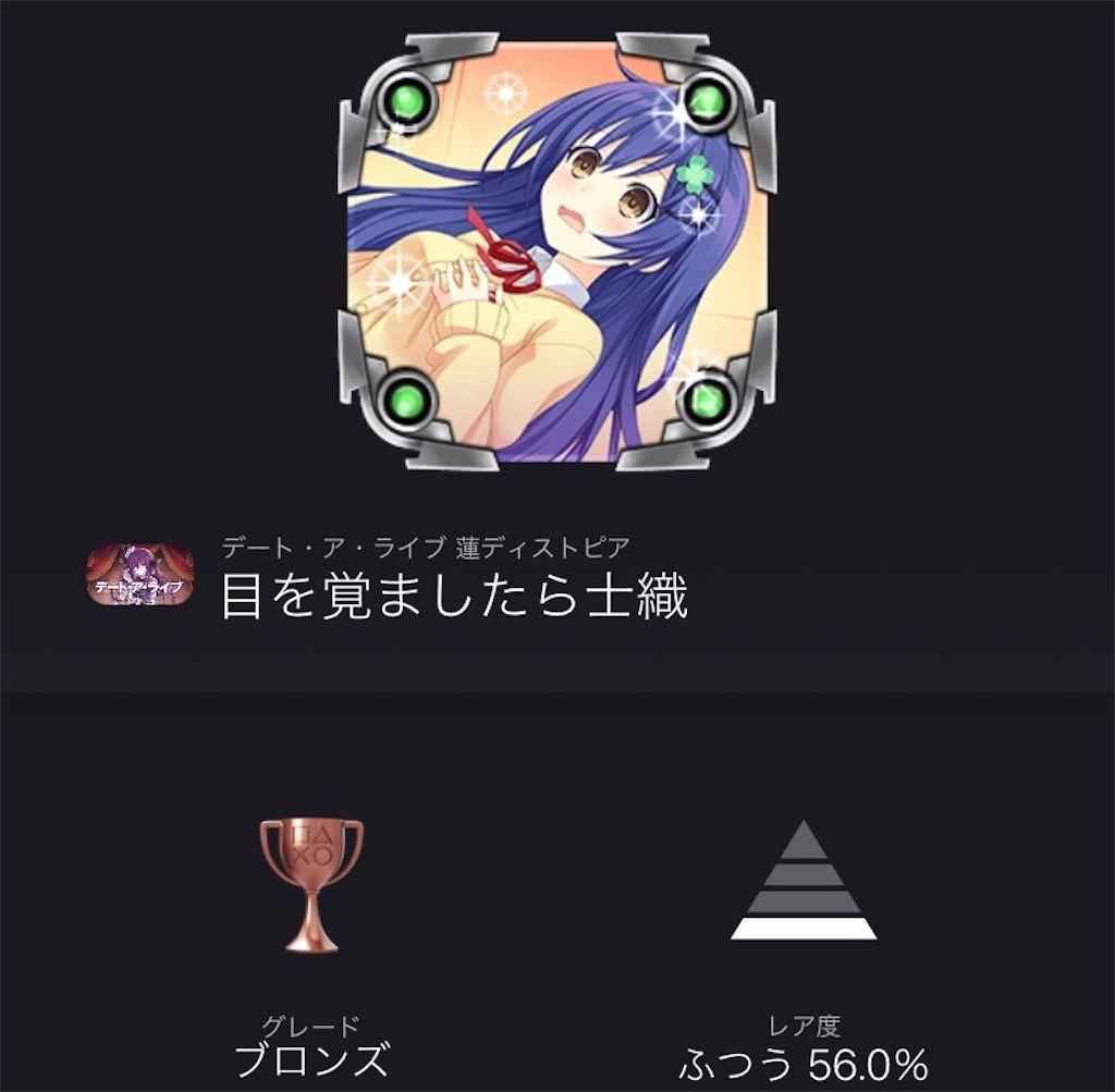 f:id:tatsutatsu2150:20210421082500j:plain