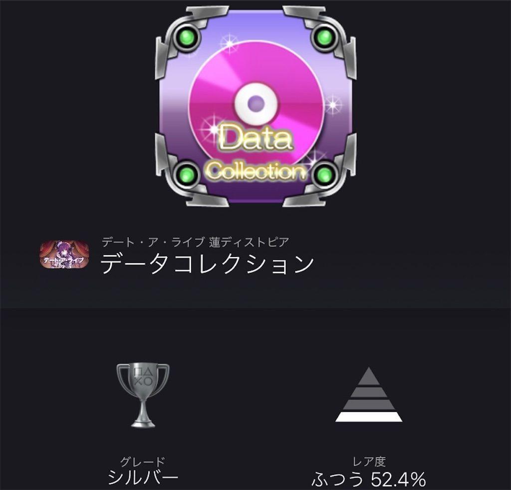 f:id:tatsutatsu2150:20210422012904j:plain