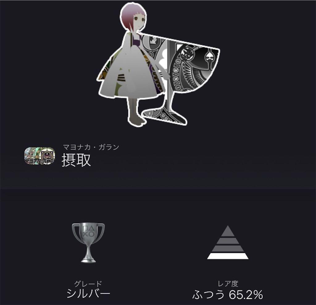 f:id:tatsutatsu2150:20210422045543j:plain