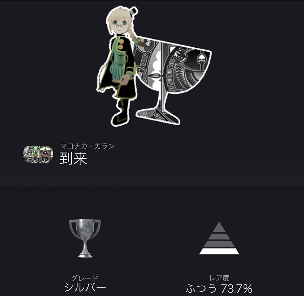 f:id:tatsutatsu2150:20210422050250j:plain
