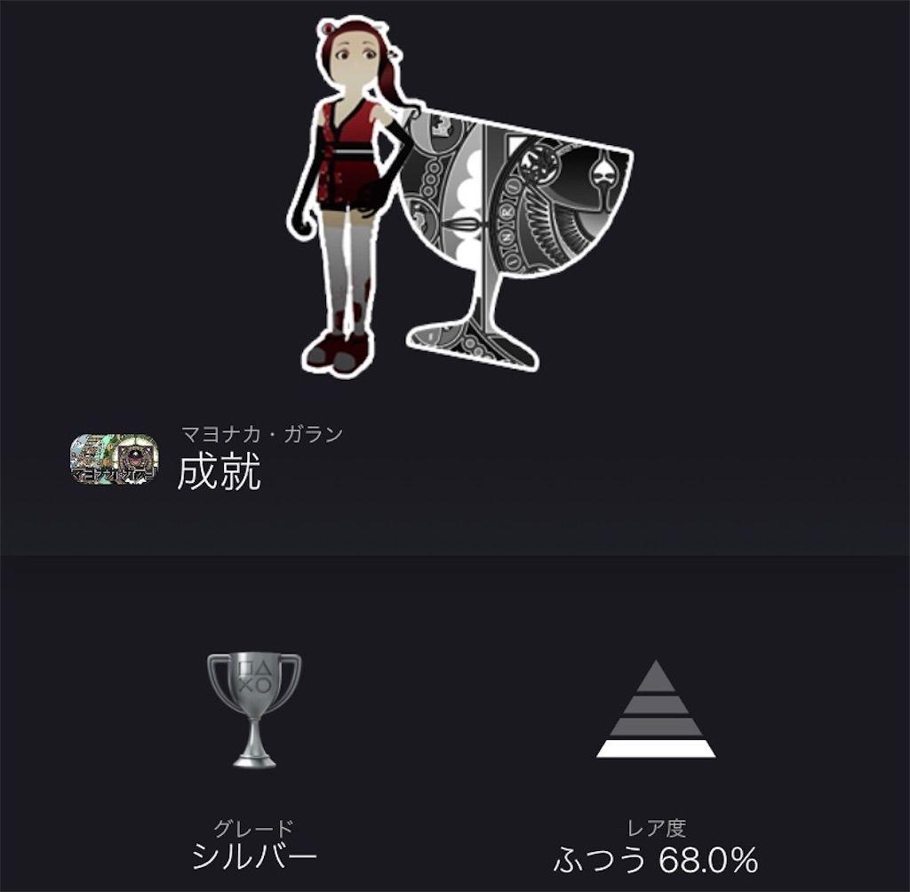 f:id:tatsutatsu2150:20210422050405j:plain