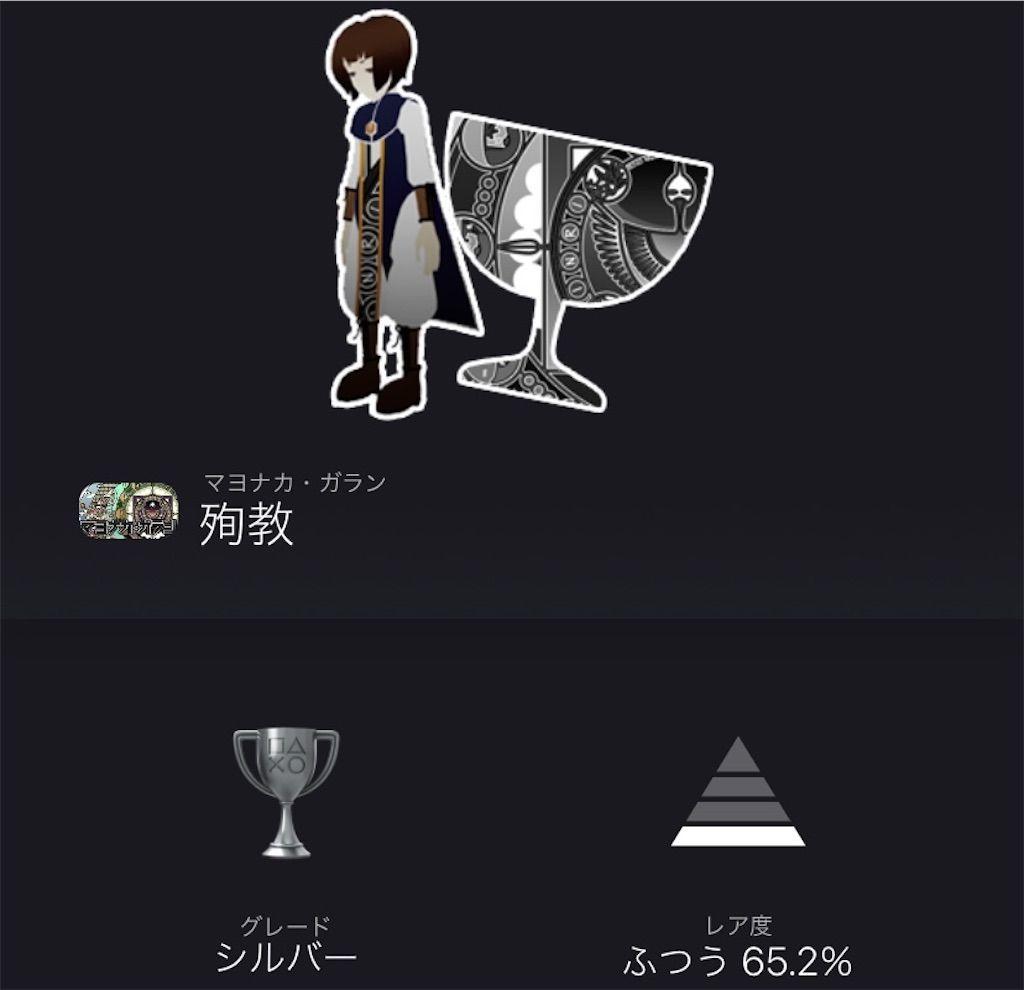 f:id:tatsutatsu2150:20210422050545j:plain
