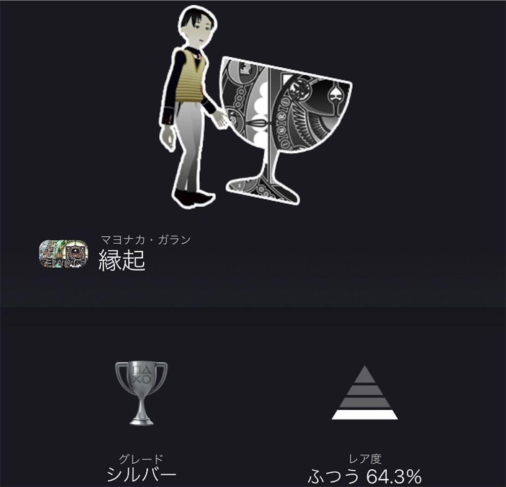 f:id:tatsutatsu2150:20210422061735j:plain