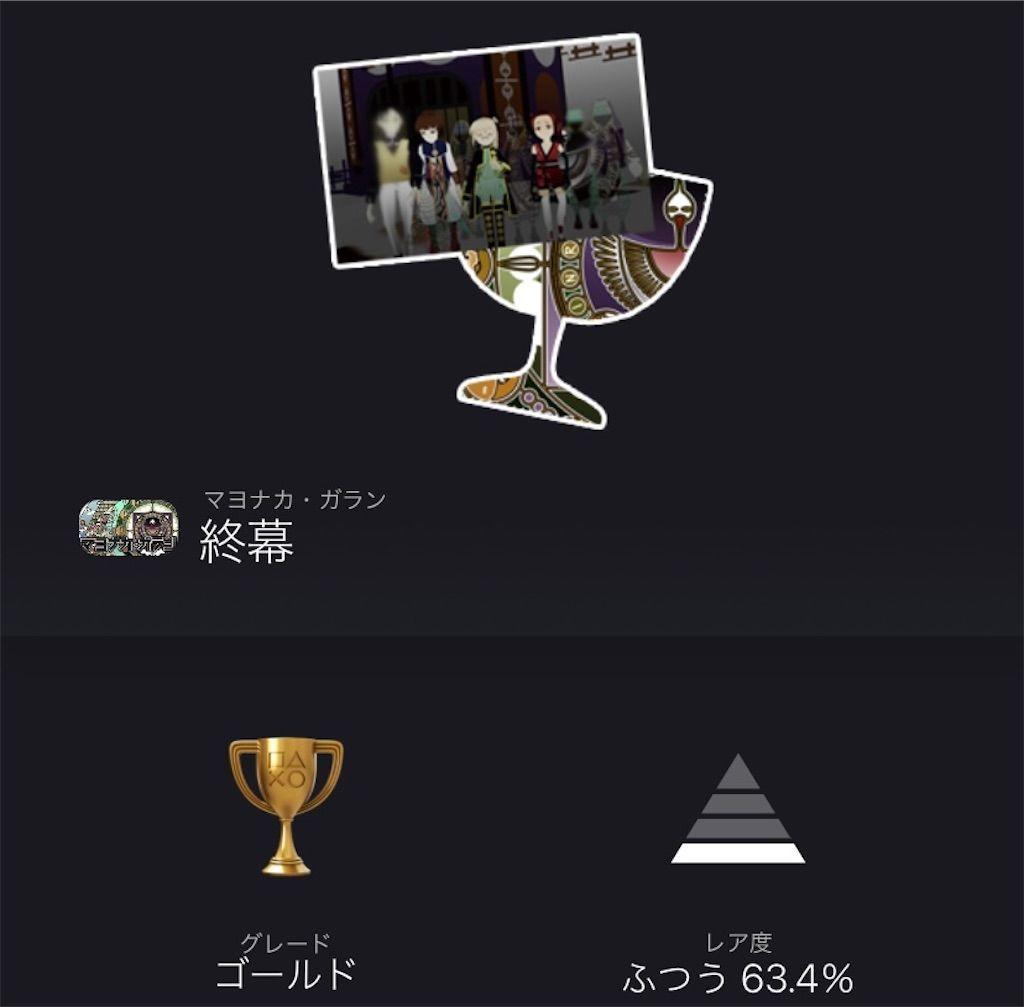 f:id:tatsutatsu2150:20210422061818j:plain