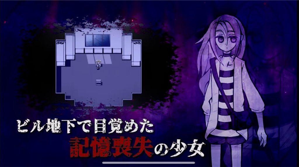 f:id:tatsutatsu2150:20210422090925j:plain