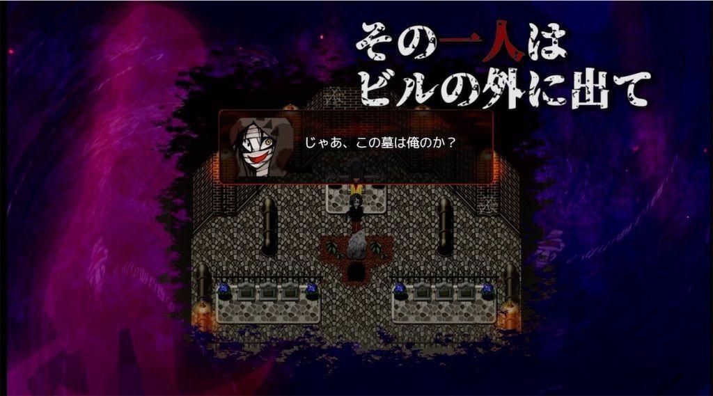 f:id:tatsutatsu2150:20210422090959j:plain