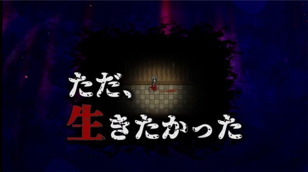 f:id:tatsutatsu2150:20210422091038j:plain